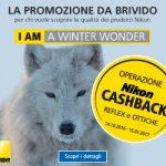 Nikon_CashBack_Banner_300x250