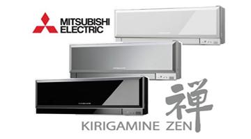 Mitsubishi-kirigamine
